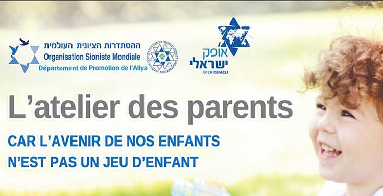 Atelier de parents - Alya