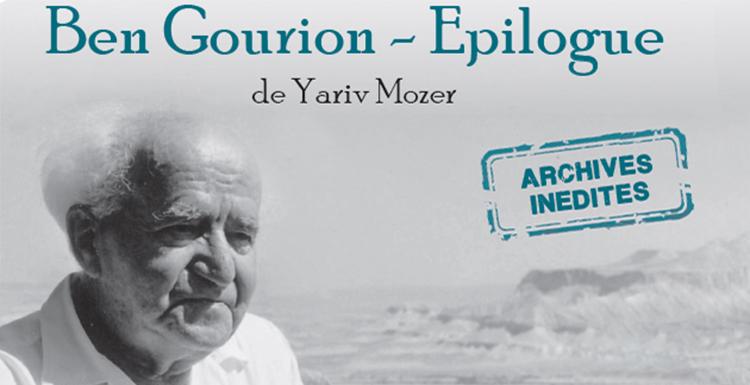 Ben Gourion - Epilogue